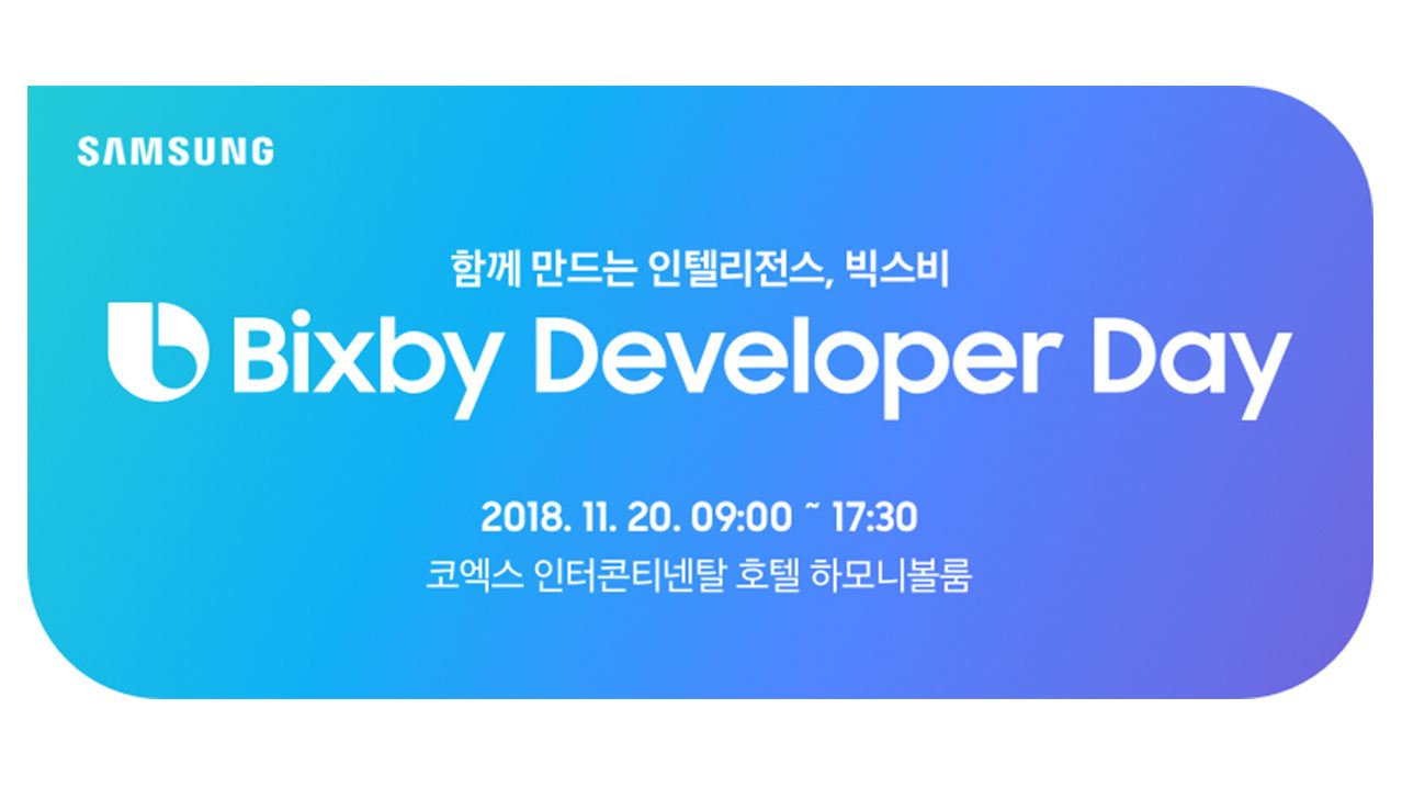 Bixby's speech recognition to improve with more third-party developers: Samsung