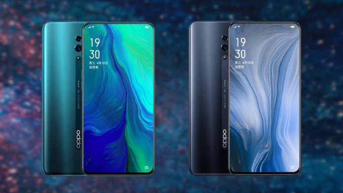 Oppo Reno online shop China