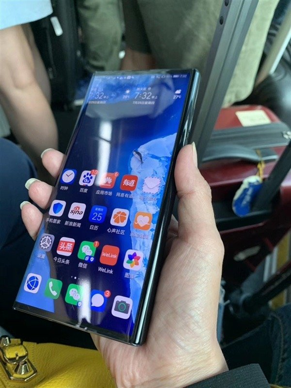 A foldable smartphone that's better in every way than the Samsung Galaxy Fold just leaked