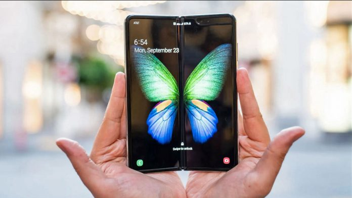 Samsung's Galaxy Fold now available in the U.S.