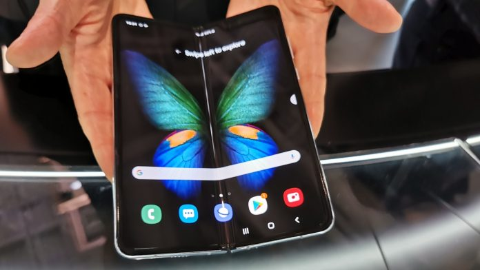 Foldable Smartphones Market Research Report