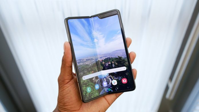Samsung reportedly working on under-display camera for 2020 smartphone